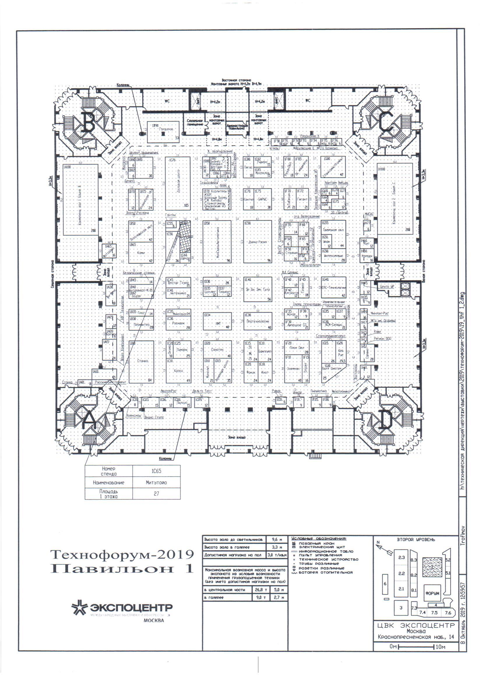 Технофорум 2019 - план павильона
