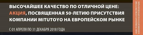 MEU 50YA 2018